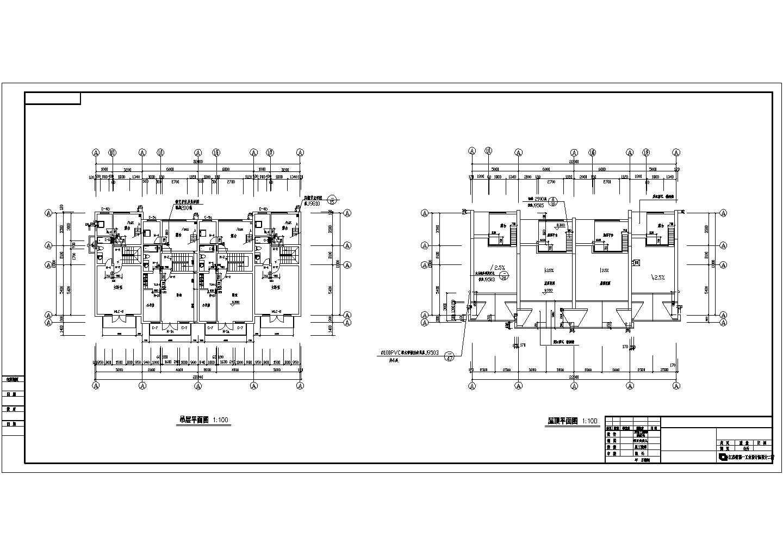 [徐州]某三层四联排北美风格别墅建筑施工图(南入户)图片1