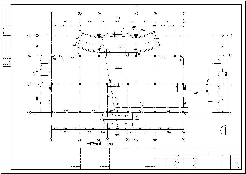 [无锡]某框架结构1513�O三层化工厂办公楼建筑施工图图片1