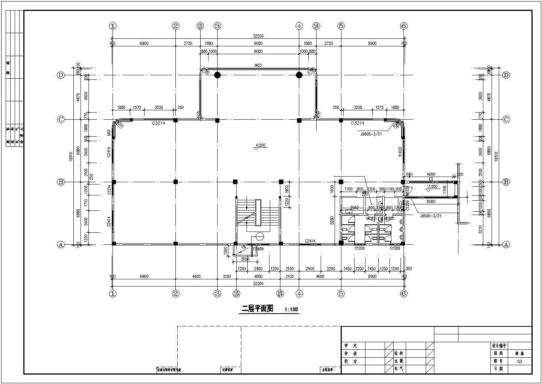 [无锡]某框架结构1513�O三层化工厂办公楼建筑施工图图片2
