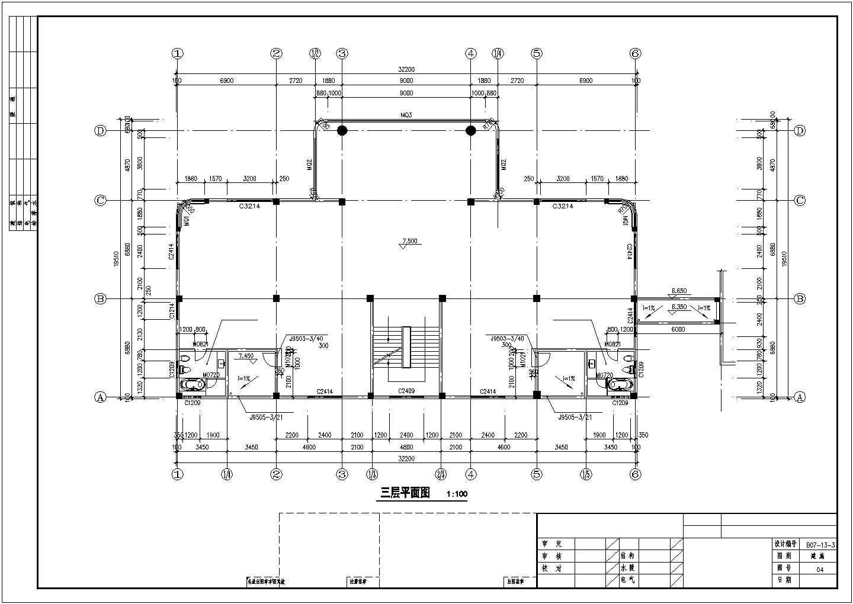 [无锡]某框架结构1513�O三层化工厂办公楼建筑施工图图片3