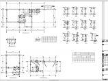 四层框架结构水生植物研究平台结构施工图图片3