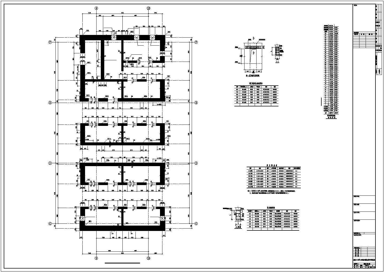 38层H型钢梁及钢管混凝土框架-核心筒混合结构办公大厦结构施工图图片1