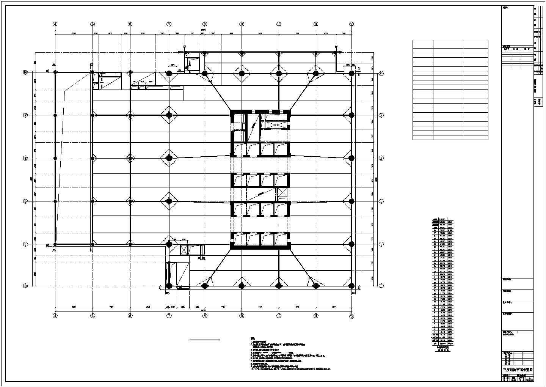 38层H型钢梁及钢管混凝土框架-核心筒混合结构办公大厦结构施工图图片2