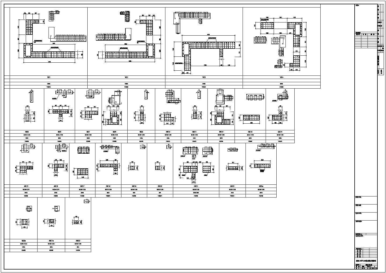 38层H型钢梁及钢管混凝土框架-核心筒混合结构办公大厦结构施工图图片3