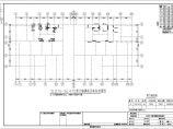 11层小高层住宅楼框剪结构施工图(桩基、天然地基)图片2