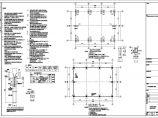钢框架结构厂区供热锅炉房结构施工图(独立基础)图片2