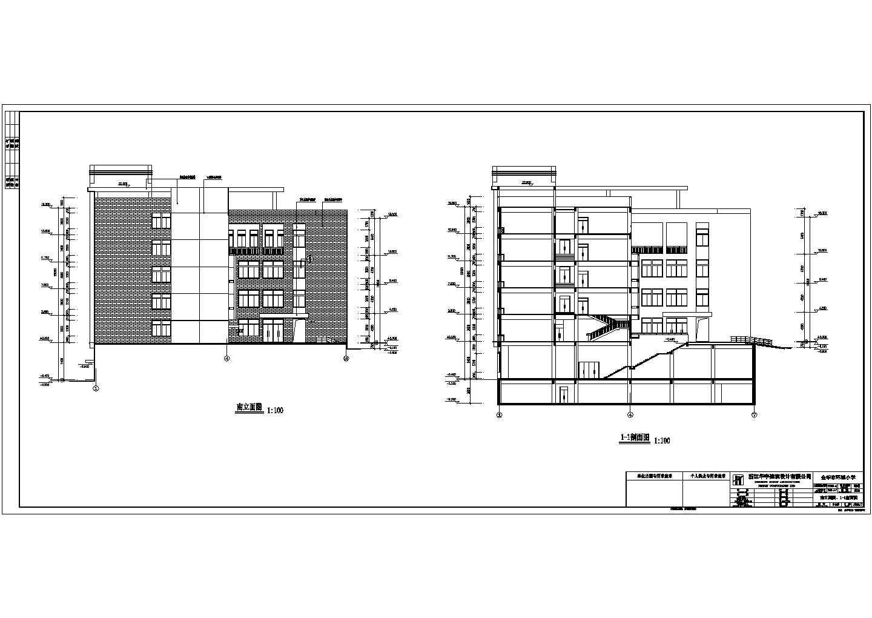 某6522�O五层小学节能型综合楼建筑施工套图(带公共建筑节能设计表,防空地下室防护功能平战转换表)图片1