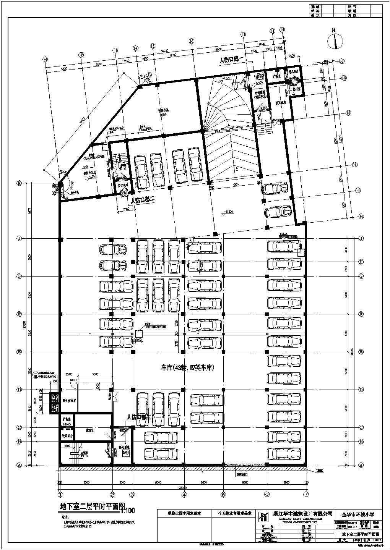 某6522�O五层小学节能型综合楼建筑施工套图(带公共建筑节能设计表,防空地下室防护功能平战转换表)图片2