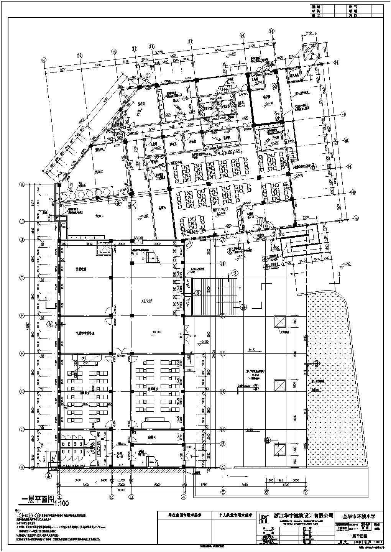 某6522�O五层小学节能型综合楼建筑施工套图(带公共建筑节能设计表,防空地下室防护功能平战转换表)图片3