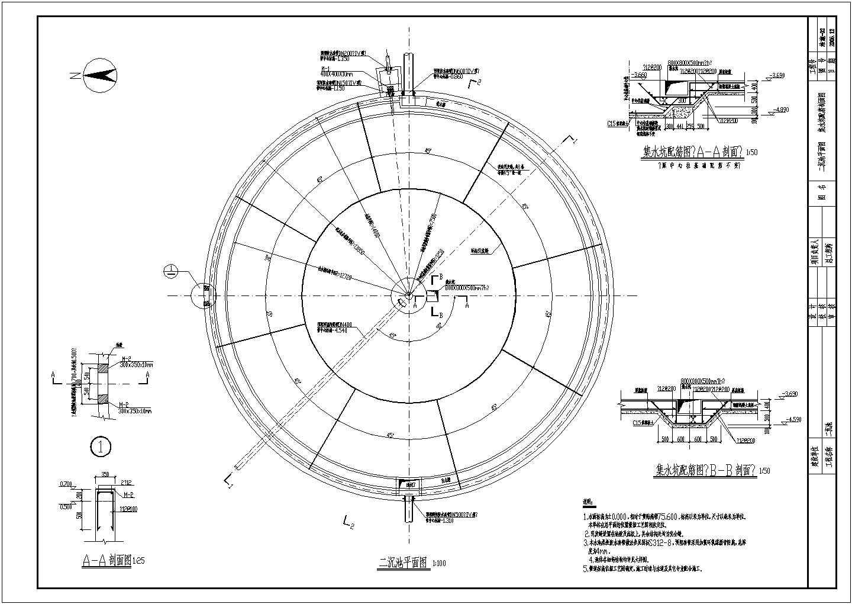 大型污水处理池二沉池结构施工图(附工艺图)图片1
