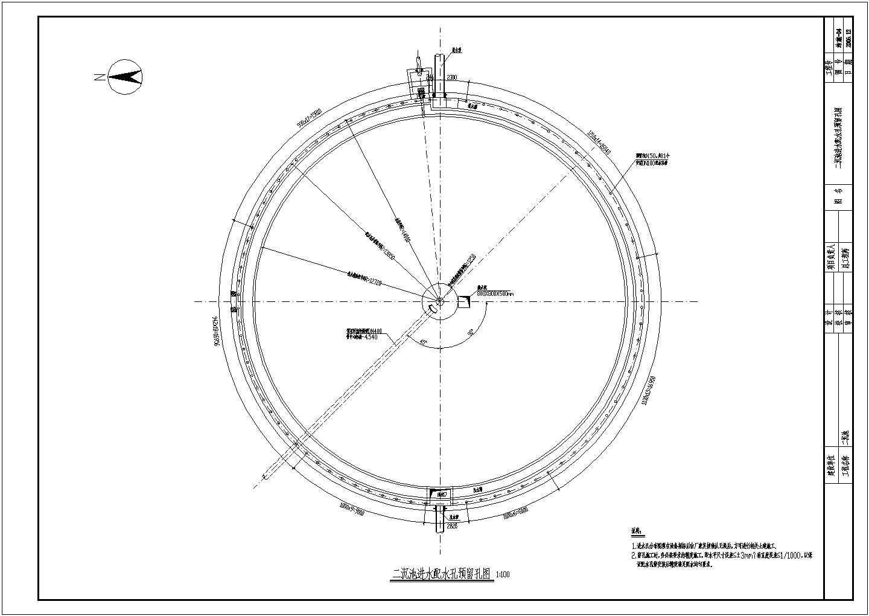 大型污水处理池二沉池结构施工图(附工艺图)图片2