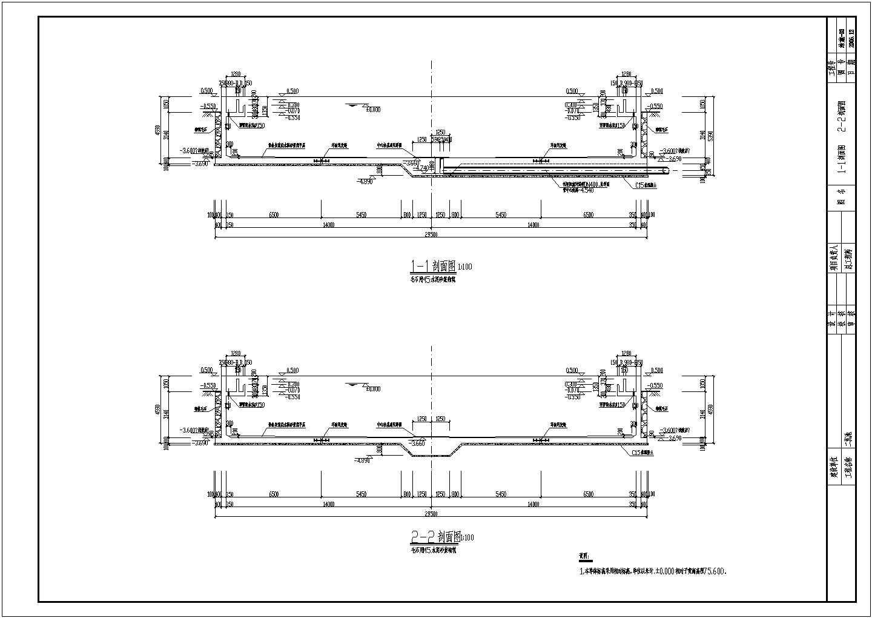 大型污水处理池二沉池结构施工图(附工艺图)图片3