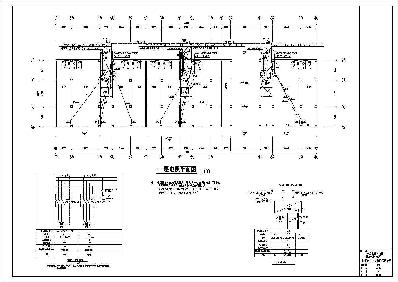 某24927平方米花园式小区住宅楼群建筑施工套图(1~6号楼与配套沿街商铺)图片2