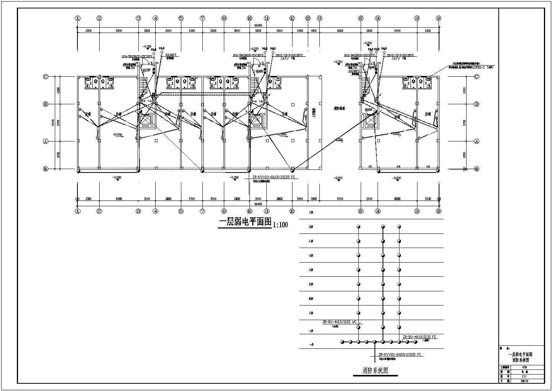 某24927平方米花园式小区住宅楼群建筑施工套图(1~6号楼与配套沿街商铺)图片3