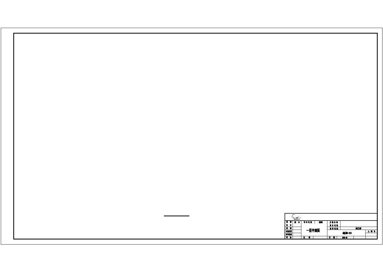 [甘肃]临夏县某乡政府办公楼砌体结构建筑cad图图片2
