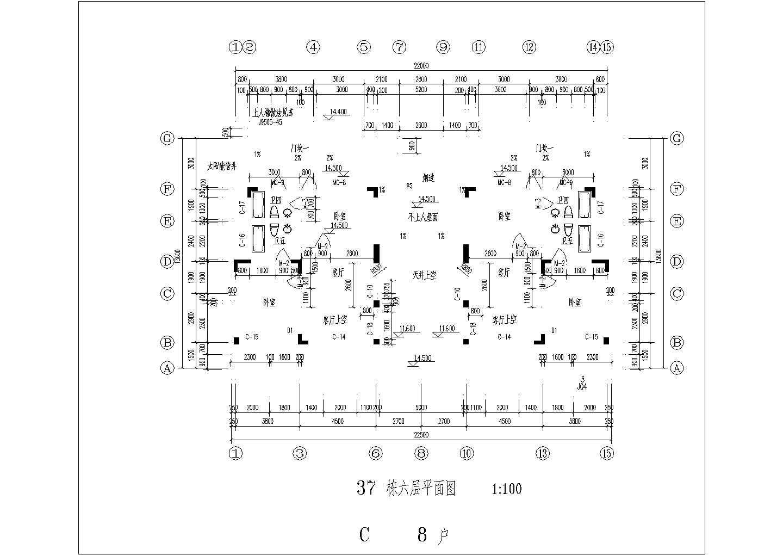 某地六层联排别墅砌体结构建筑施工图图片1