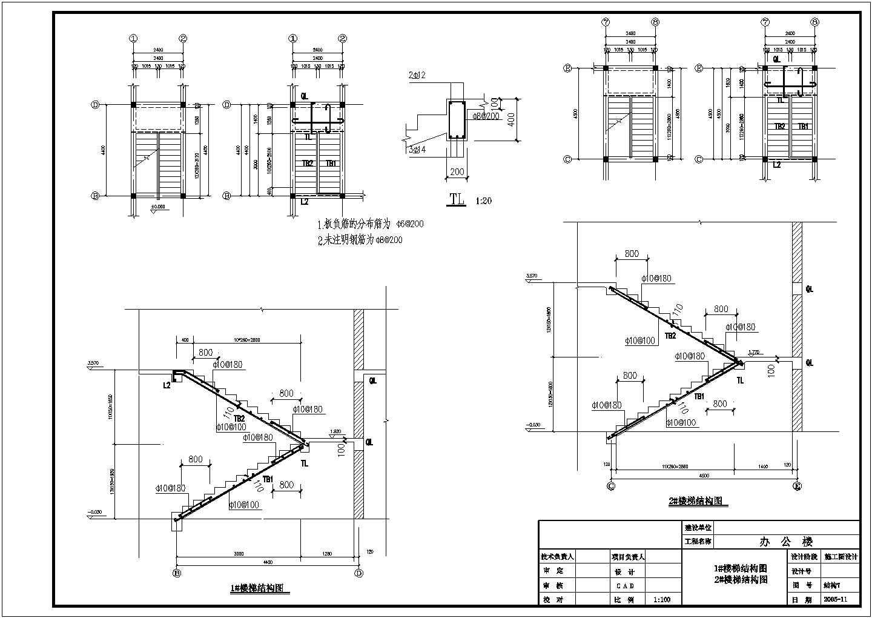 某2层砌体木屋架办公楼结构施工图(条形基础)图片3