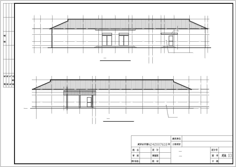 木屋架学校餐厅结构施工图(含建施)图片1