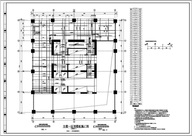 47层矩形钢管混凝土框架核心筒广场结构施工图图片1