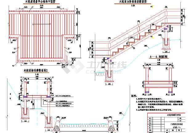 园林景观木栈道施工详图-图1