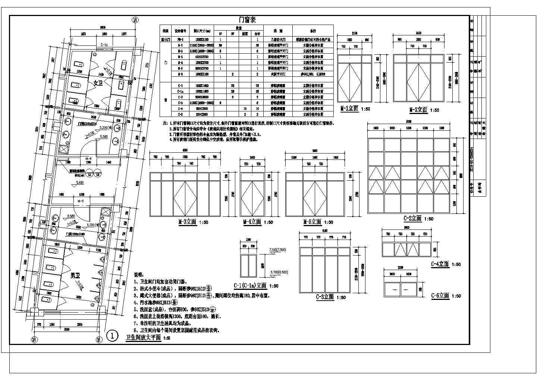 [宜昌]某商贸物流中心二层沿街商铺现代风格建筑施工图图片1