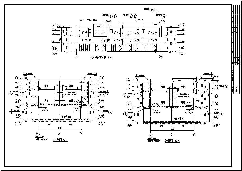 [宜昌]某商贸物流中心二层沿街商铺现代风格建筑施工图图片2