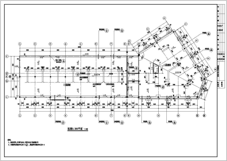 [宜昌]某商贸物流中心2471�O二层沿街商铺建筑施工图(5号楼)VIP图片1
