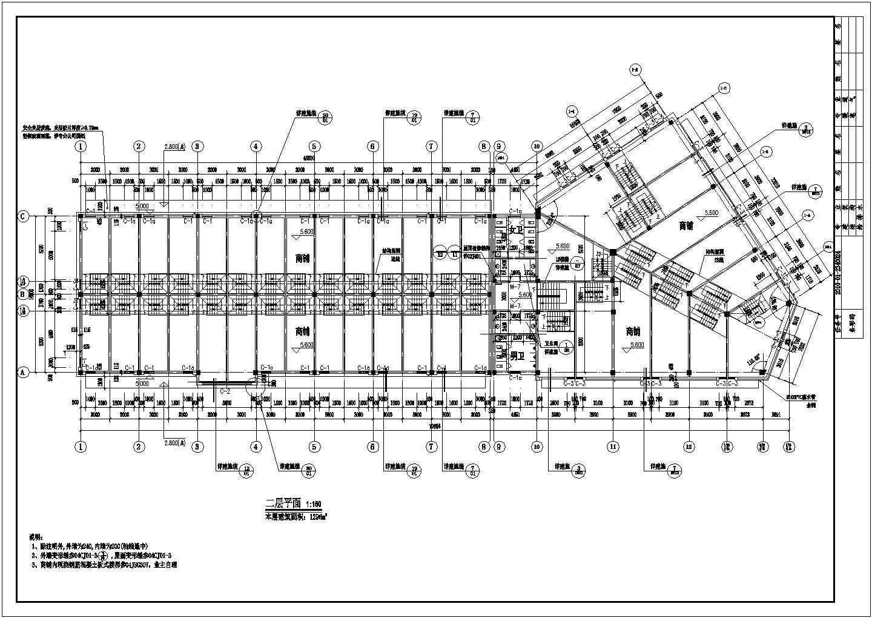 [宜昌]某商贸物流中心2471�O二层沿街商铺建筑施工图(5号楼)VIP图片2