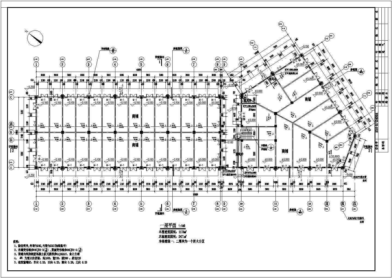[宜昌]某商贸物流中心2471�O二层沿街商铺建筑施工图(5号楼)VIP图片3