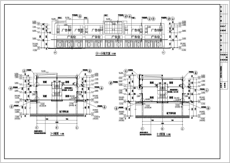 南昌某地商贸物流中心二层沿街商铺建筑施工图(2号楼)VIP图片1