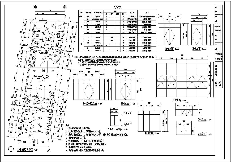 南昌某地商贸物流中心二层沿街商铺建筑施工图(2号楼)VIP图片2