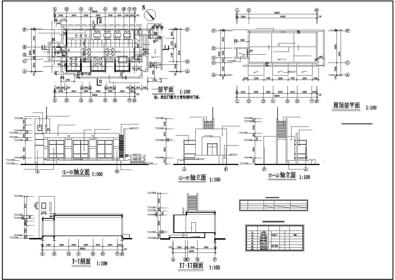 某地简单的售楼部建筑施工图(钢筋混凝土结构框架核心筒)图片1