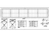 单层门式刚架轻钢结构厂房结构施工图(天然地基)图片1