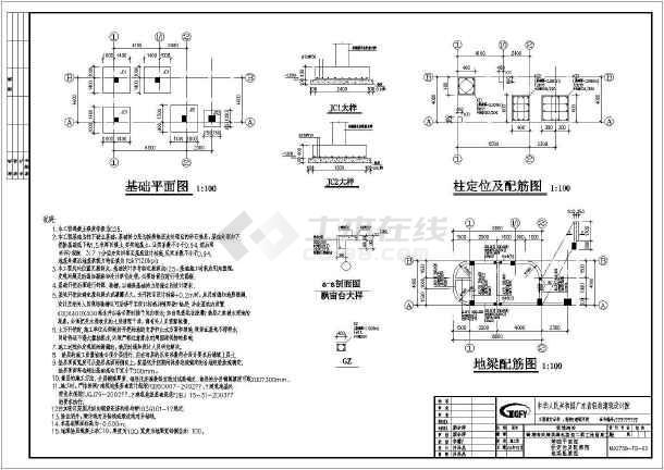 [黄埔]某附属工程公园建筑结构水园林施工图(二期)-图3