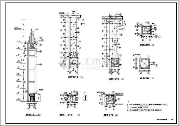 欧式园林观景塔建筑方案图(塔高34.3米)-图二