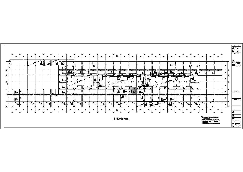[天津]六层钢筋混凝土剪力墙结构住宅楼结构设计图(正规设计院图纸)图片1