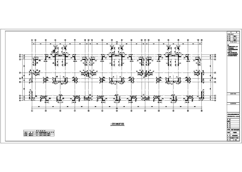 [天津]六层钢筋混凝土剪力墙结构住宅楼结构设计图(正规设计院图纸)图片3