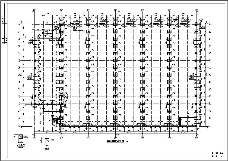 某排架厂房(15米木屋架)结构施工图(6度抗震)图片1