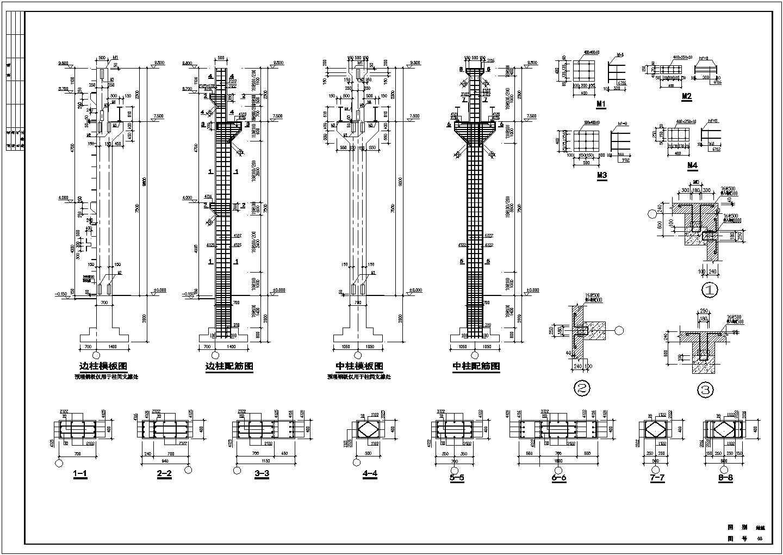 某排架厂房(15米木屋架)结构施工图(6度抗震)图片2