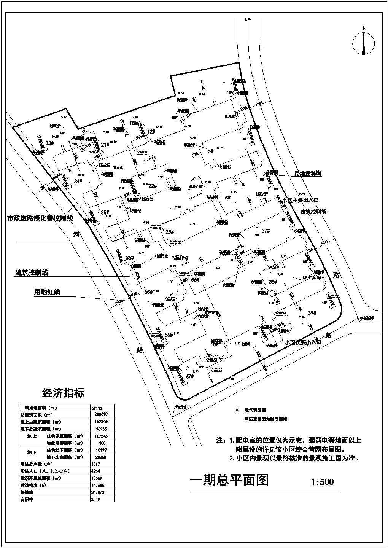 [江苏]高档小区室外管网工程给排水施工图纸(含水力计算表、高程表)图片1