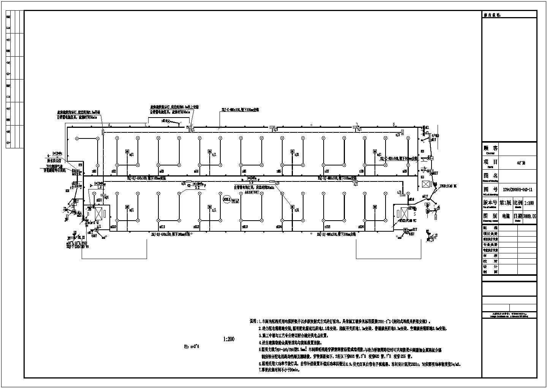 10328�O某科技产业园五层厂房电气施工图纸.图片2