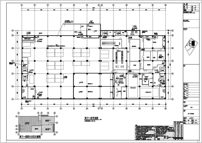 [广东]75634�O十层厂房电气施工图纸(含详细的防雷说明)图片1