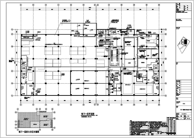 [广东]75634�O十层厂房电气施工图纸(含详细的防雷说明)图片2