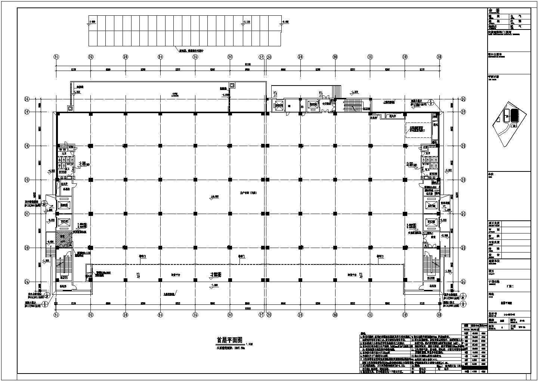 [广东]75634�O十层厂房电气施工图纸(含详细的防雷说明)图片3