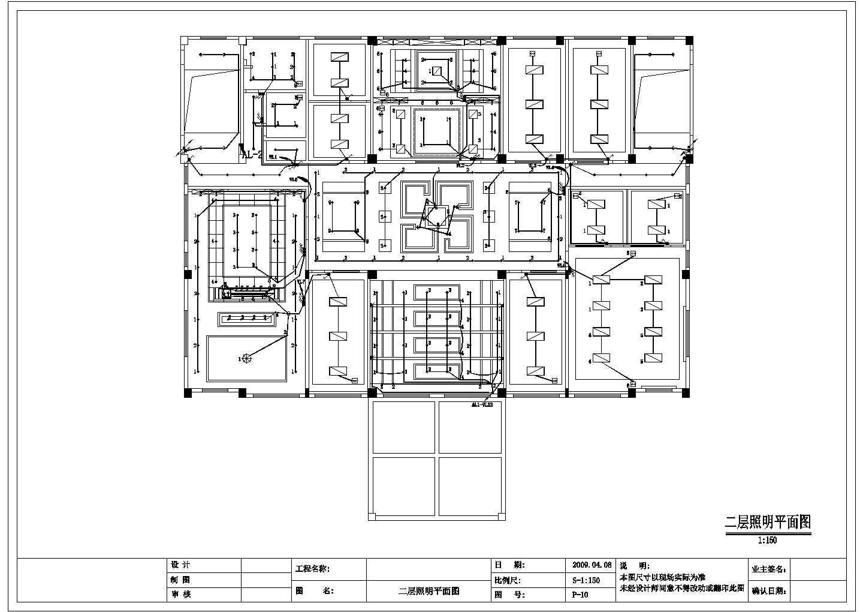 景德镇某三层办公楼电气图纸图片1