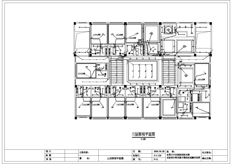 景德镇某三层办公楼电气图纸图片3