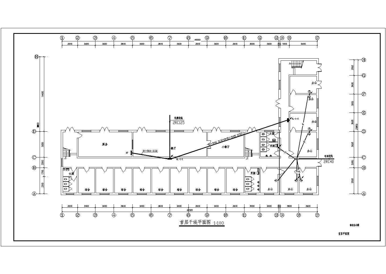 1869�O某三层办公楼电气设计施工图图片2