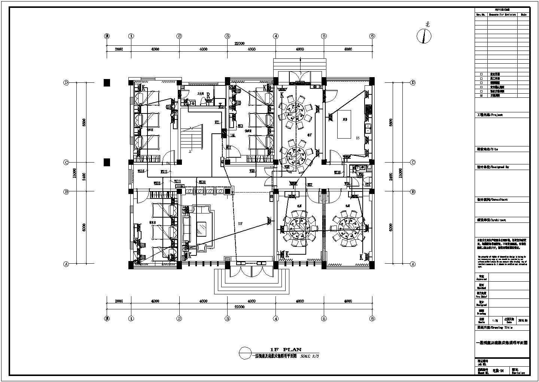 某物资仓库三层办公楼电气设计施工图图片2