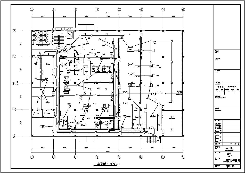 18720�O生产车间洁净厂房电气施工图纸图片3