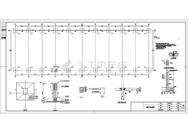 某跨度36m单层厂房煤场防尘环保技改工程施工图-图一